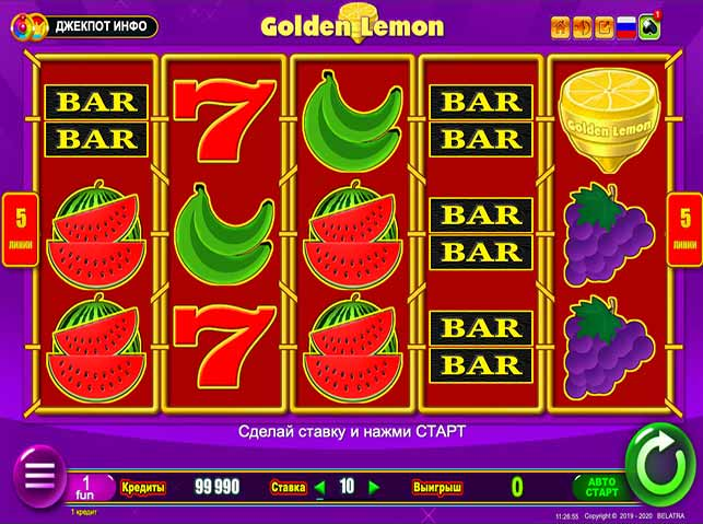 Играть в автомат Golden Lemon на деньги