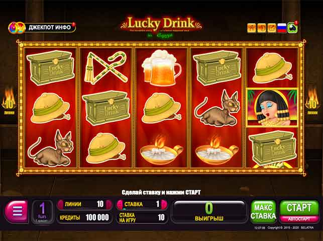 Играть в автомат Lucky Drink in Egypt на деньги